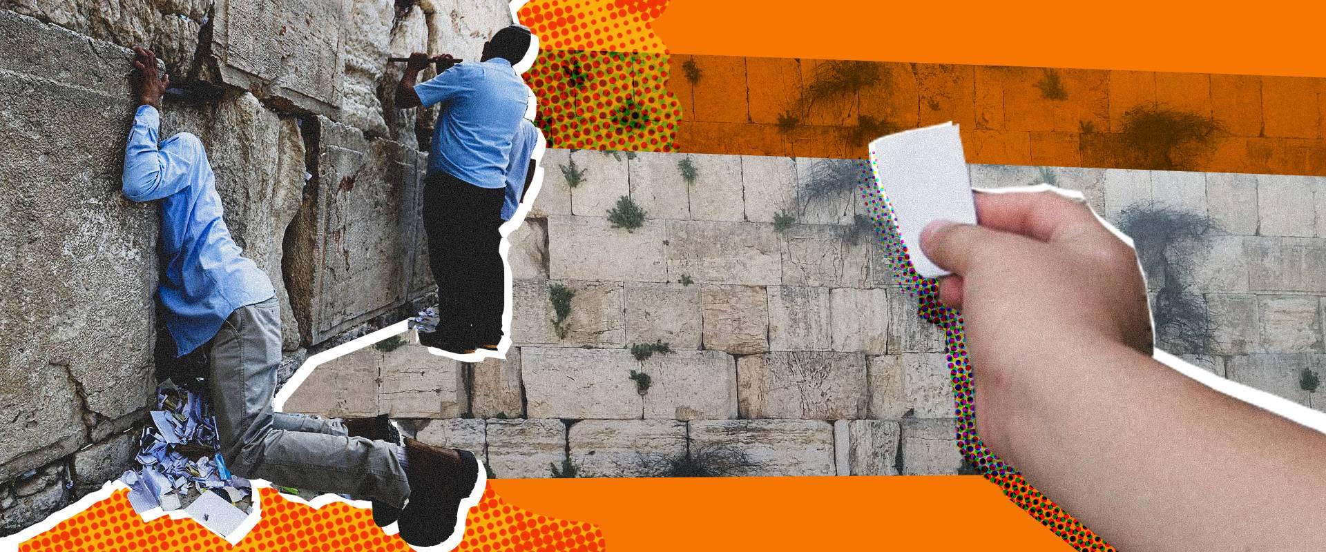 Dear God – A Rosh HaShanah Special