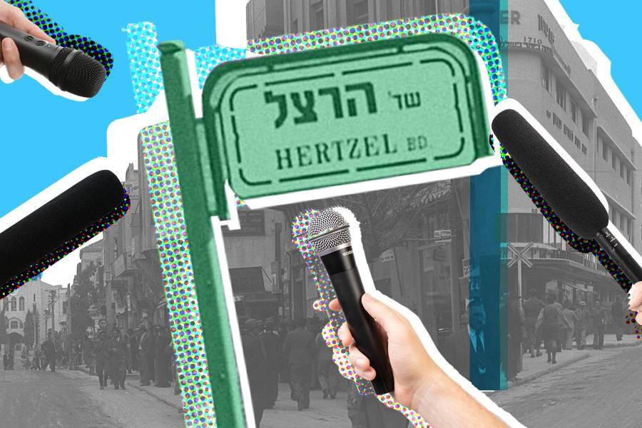 Herzl 48 Live